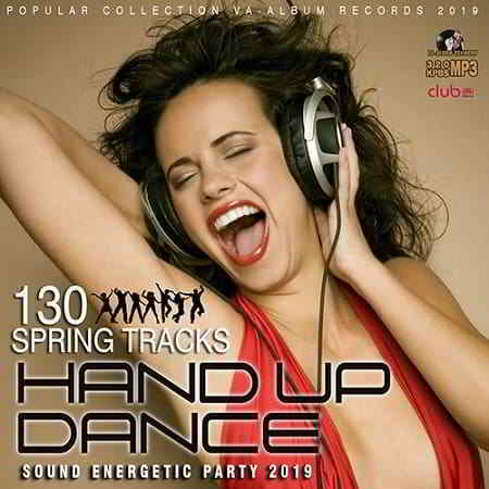 Hand Up Dance: Sound Energetic Party