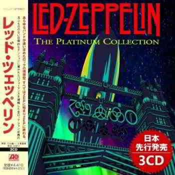 Led Zeppelin - The Platinum Collection