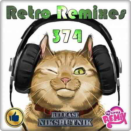 Retro Remix Quality Vol.374