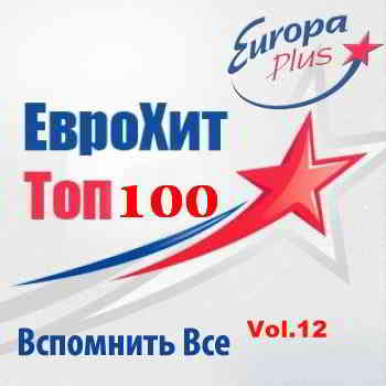 Euro Hits by Europa Plus vol.12